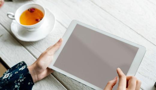 ついに新型iPad mini5が発売されたぞ!!!